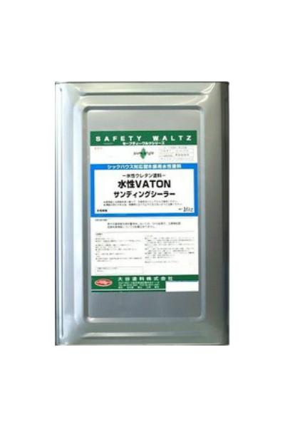 【送料無料】水性VATON/水性バトン サンディングシーラー(水性下塗りサンディングシーラー)16kg<大谷塗料>