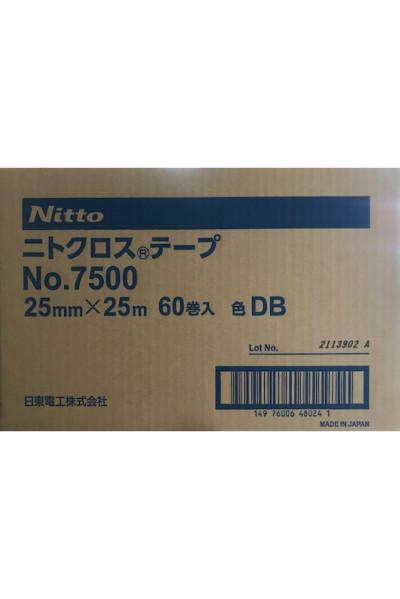 【送料無料】養生布テープNo.7500 25mmダンボール色 60巻入り<日東電工>