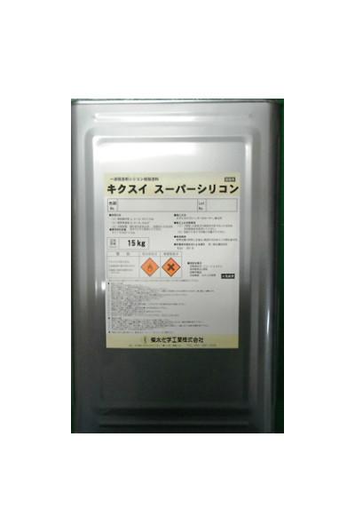 【送料無料】キクスイ スーパーシリコン(中彩色:艶有)15kg<菊水化学工業>