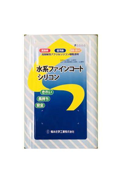 【送料無料】水系ファインコートシリコン(中濃彩色:艶調整)16kg<菊水化学工業>
