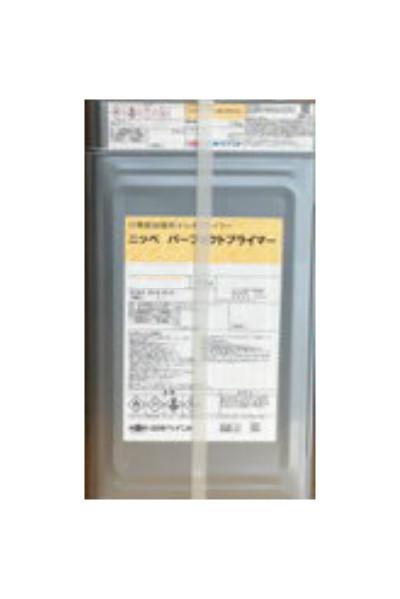 【送料無料】パーフェクトプライマー金属系サイディングボード改修用下塗材白/ダークグレー:15kgセット