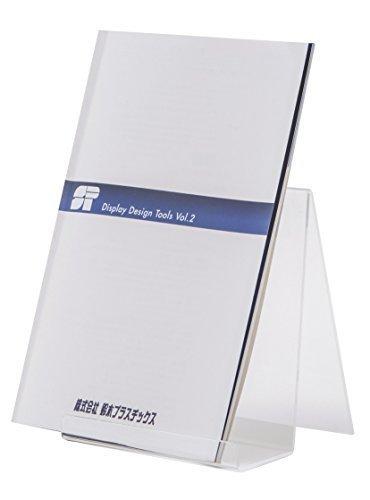 本やタブレット ●日本正規品● セール 特集 DVDなどの展示にお使いいただけます おすすめ本を引き立ててPR陳列したい場合に効果的です SP 1パック 5個入り 雑誌サイズ ブック用スタンド