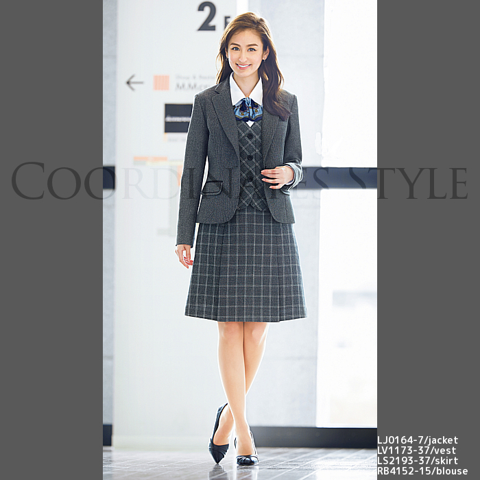 Office Dress Skirt Pleated Ls2193 Tweed Born Max Clothes Uniforms Women S Emu