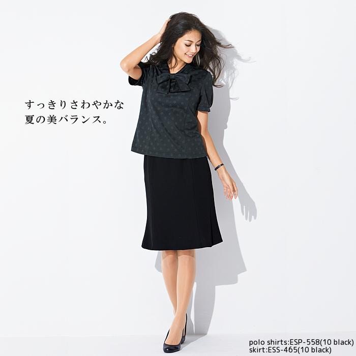 Suzukiseni Office Uniform Polo Shirt Short Sleeves Esp 558 Uniform