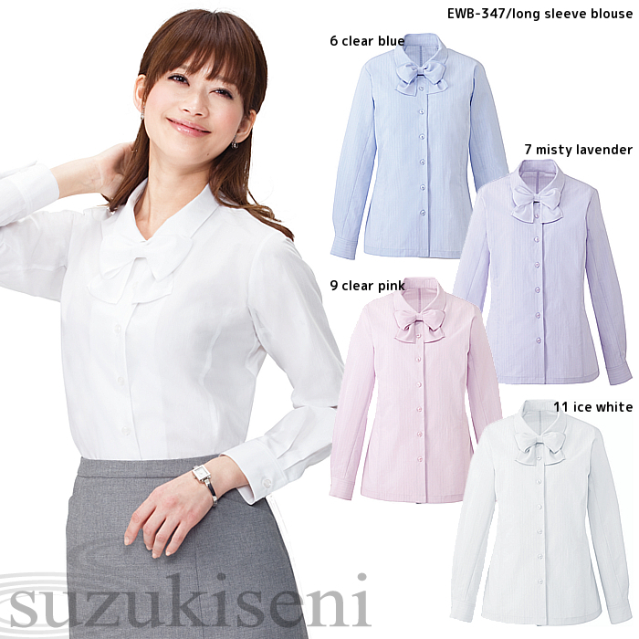Office Clothes Blouse Long Sleeve Women S Ewb 347 Basic Antimicrobial