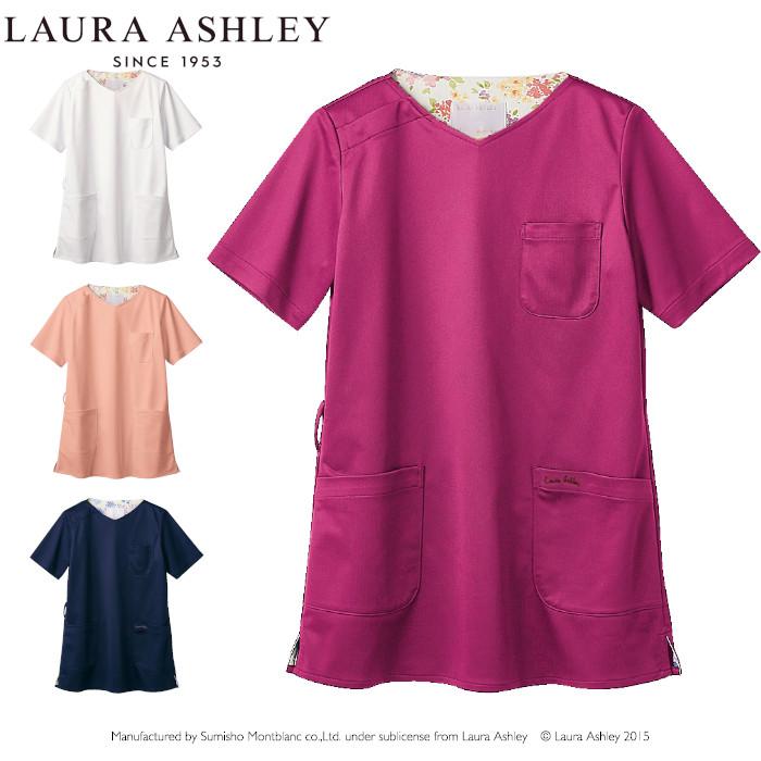 人気のlaura ashleyのナースウェア ローラ アシュレイ スクラブ 白衣 レディース LW603 おしゃれ お金を節約 SEKマーク 赤SEK 医療 制菌 当店限定販売 女性