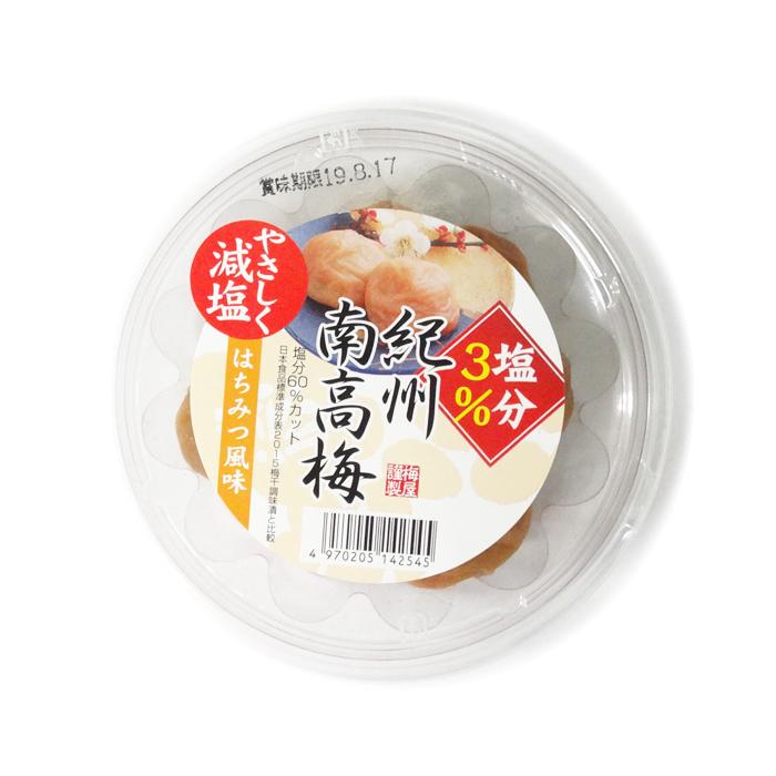 【送料無料】紀州南高梅 はちみつ風味 塩分3% 《130g×36個》 梅屋12×3