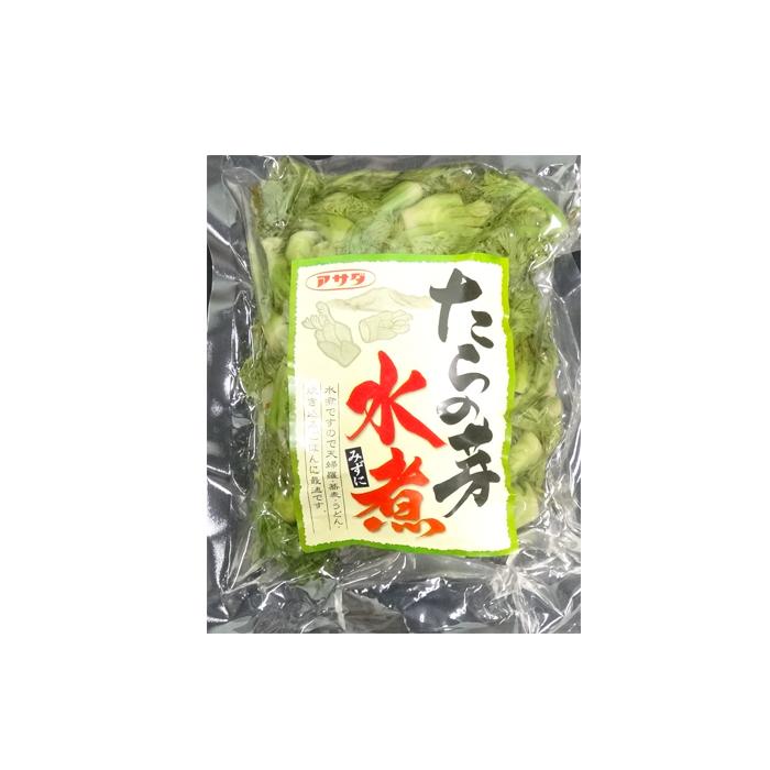 【12月~4月限定販売商材】【送料無料】水煮たらの芽 《500g×20袋》 アサダ1ケース