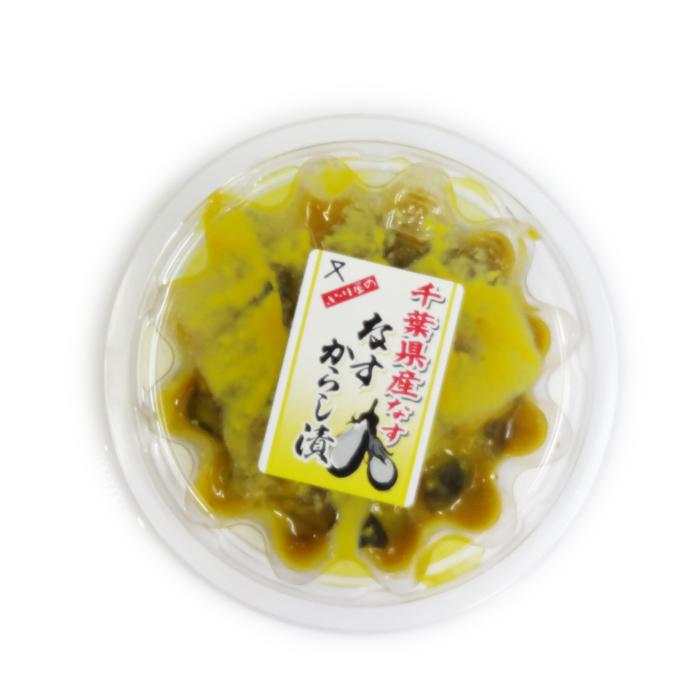 【送料無料】小川屋の千葉県産なす なすからし漬 プラカップ 《125g×96個》(株)小川屋味噌店12×8