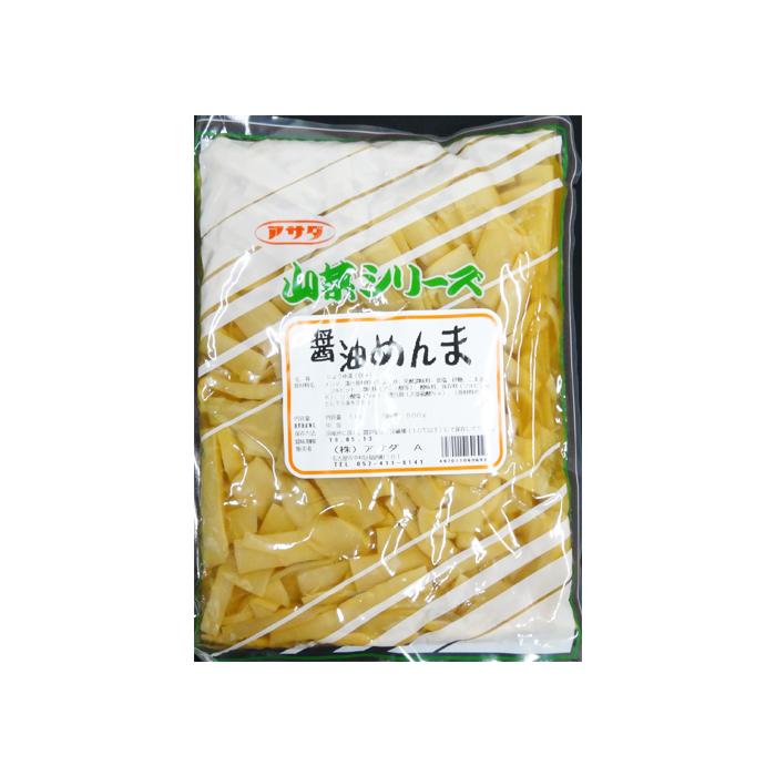 メンマ めんま 醤油めんま 醤油メンマ 醤油メンマ 山菜シリーズ(1キロ×3袋)株式会社アサダ 送料無料