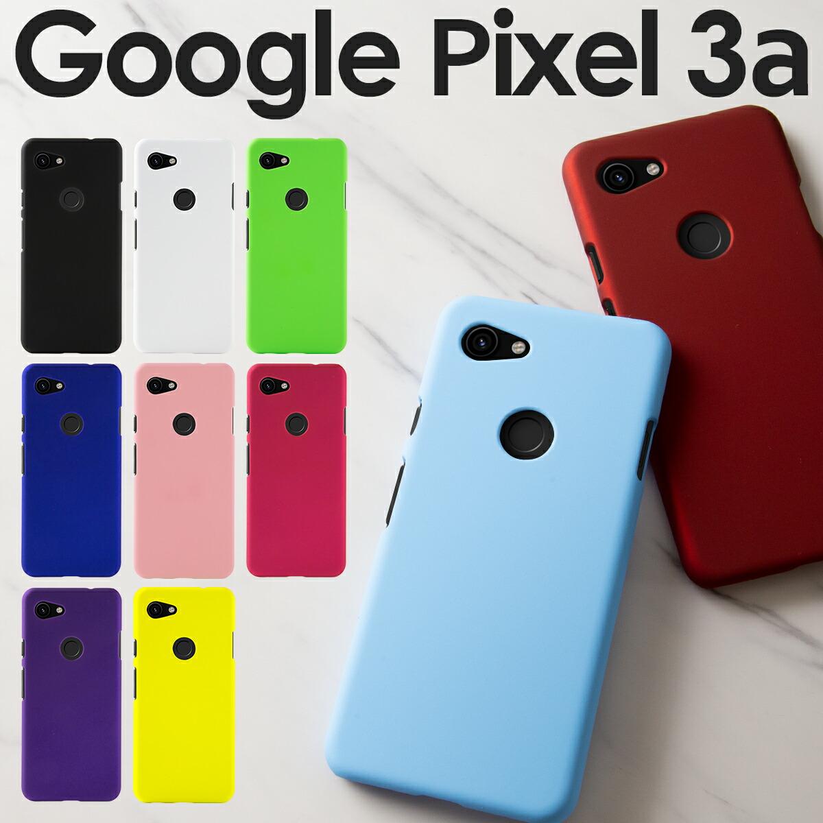 メール便送料無料 Pixel 3a カラフルカラーハードケース スマホケース 韓国 Google グーグル ポリカーボネート 開店祝い カラー シンプル おすすめ ケース 2020 カバー スマホ 人気 ハードケース かわいい 送料無料 携帯