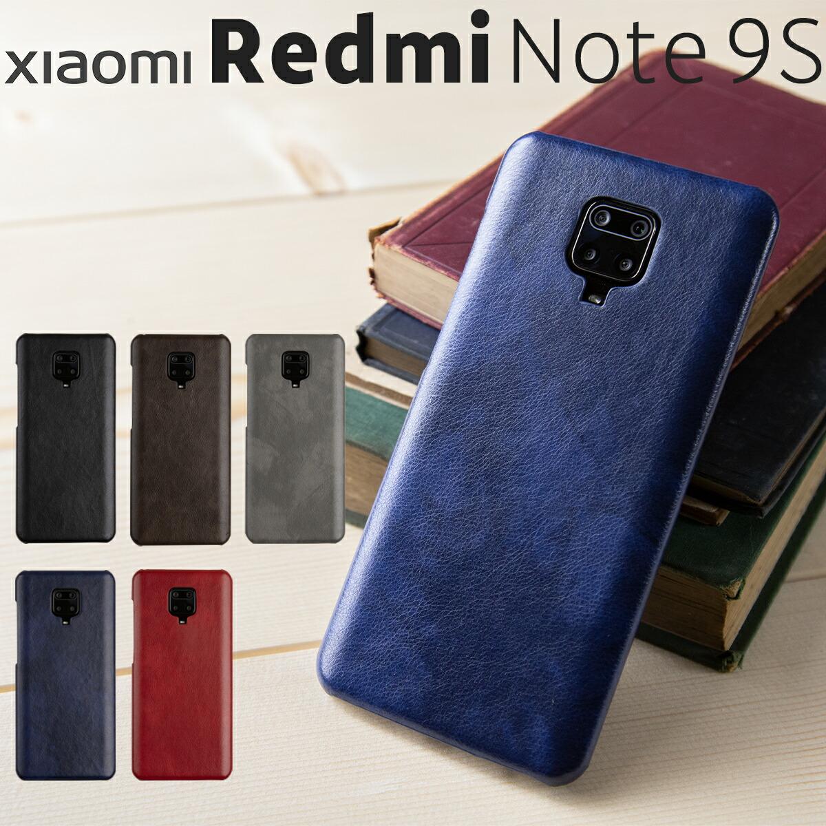 メール便送料無料 Redmi Note 9S レザーハードケース 商店 スマホケース 韓国 スマホ カバー レザー 革 ビジネス おしゃれ 送料無料 スマホカバー シャオミ 賜物 Xiaomi 人気 かっこいい
