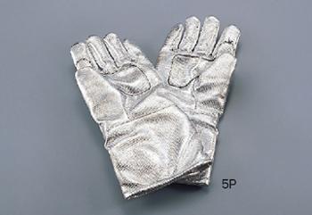 遮熱効果・耐炎性 カーマロンアルミ蒸着手袋 5P-RL 5本指