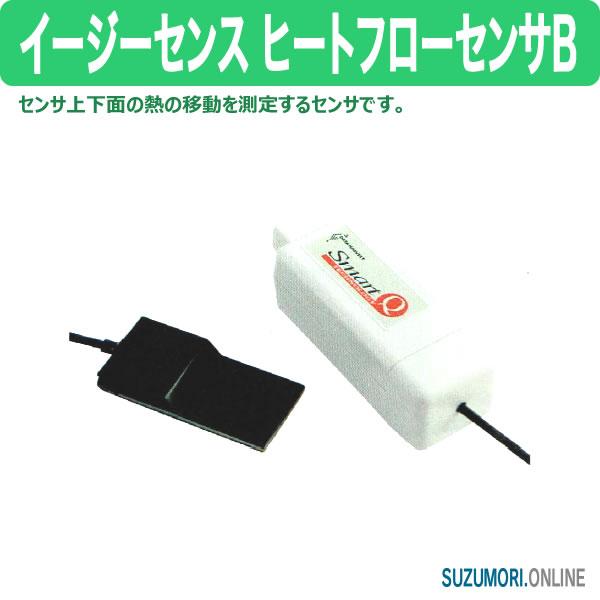 ヒートフローセンサB イージーセンス用 E31-6990-29