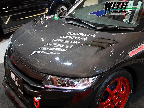 ホンダ S660用 エアロパーツ カーボン ボンネット ウィズコーポレーションGroup カーボン製 クリア塗装済