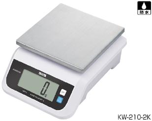 デジタル自動上皿はかり KW-210-5K