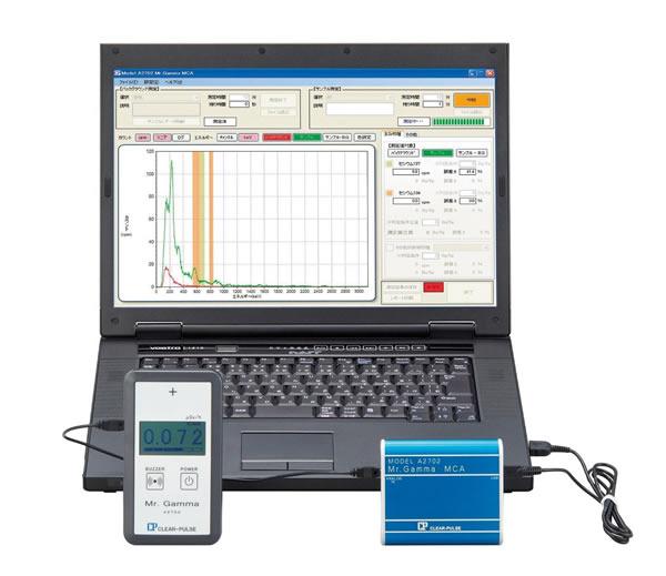 日本未入荷 γ線スペクトル分析器 A2702, 公武堂:02f7cefc --- paginanueva.multiproposito.com