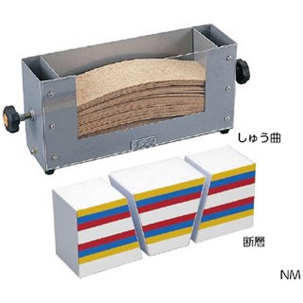 地層モデル説明器 NM