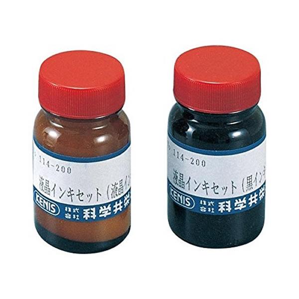 液晶インクセット, ペットの専門店コジマ:b3ab9a5a --- southfloridarealestateproperties.com