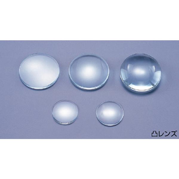 送料無料お手入れ要らず シャープな像が得られる光学ガラス製の凸レンズ 凸レンズ 63mm-f150mm 買物