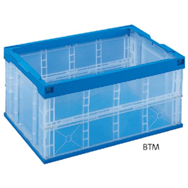 透明で内容物の確認が容易 全品送料無料 スピード対応 全国送料無料 折りたたみコンテナー50BTM