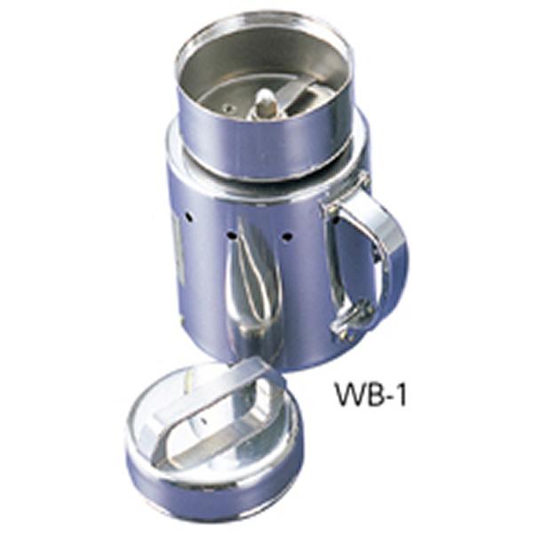 小型高速粉砕器 WB-1