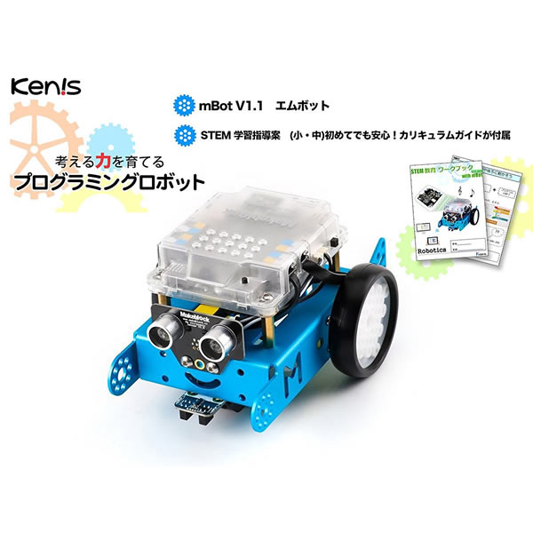 99095 mBot V1.1-Blue (Bluetooth Version) 〔ロボットキット:iOS/Android対応〕 MAKEBLOCKJAPAN 【送料無料】