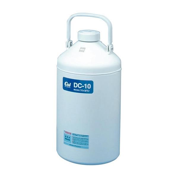 液体窒素貯蔵容器 DC-10