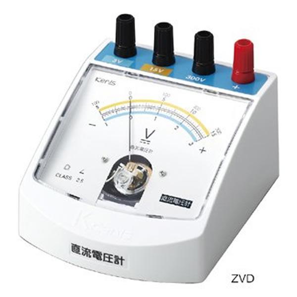 直流電圧計 ZVD 115×136×95mm トートバンド方式