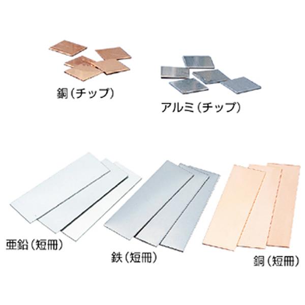 鉛板 50×30cm(厚み 1.5mm)