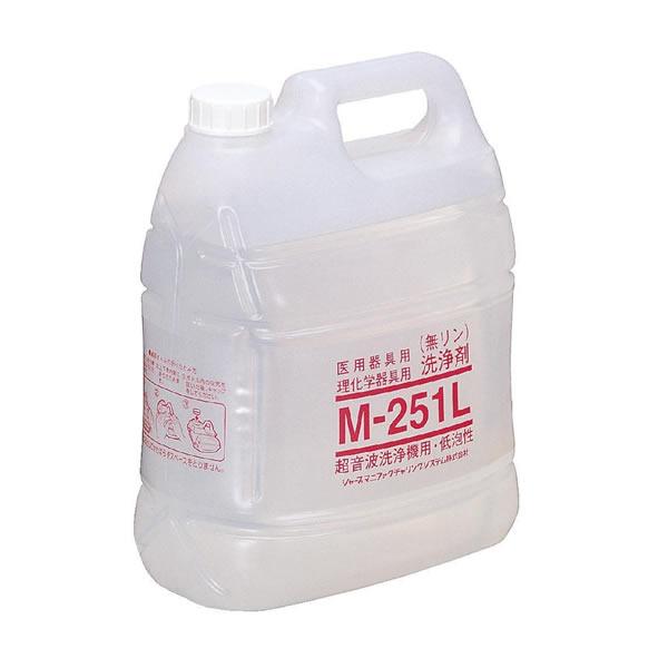超音波洗浄器用洗剤 M-251L(アルカリ性)