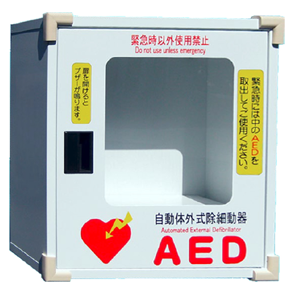 AED収納ボックス JYO-N6 【壁掛け・壁面設置タイプ】