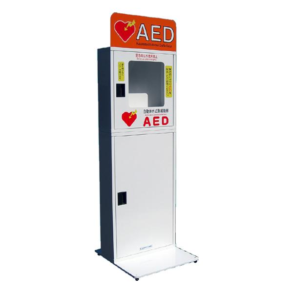 AED収納ボックス JYO-S5 【スタンドタイプ】※大型商品につき「代引き不可」です。
