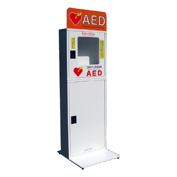 AED収納ボックス JYO-S5 【スタンドタイプ】※受注生産品※大型商品※代引不可