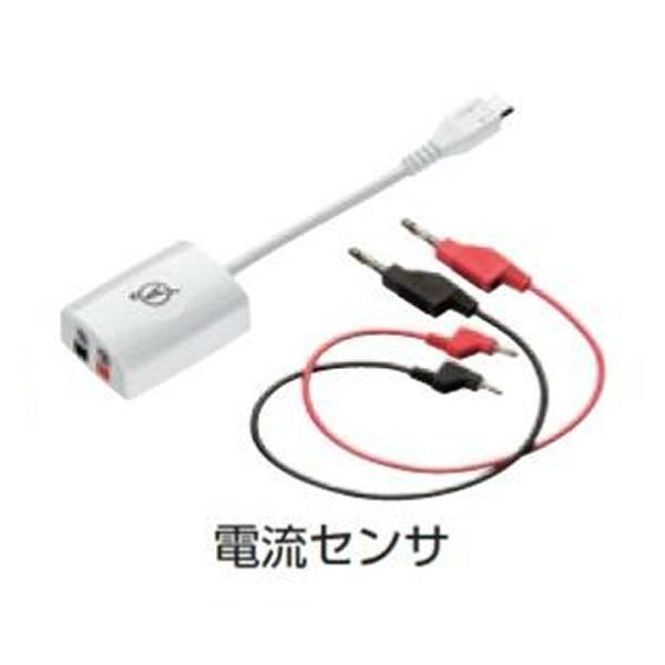 ラボディスク用電流センサ