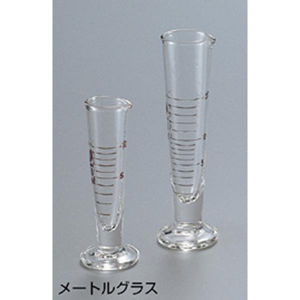 メートルグラス 500ml
