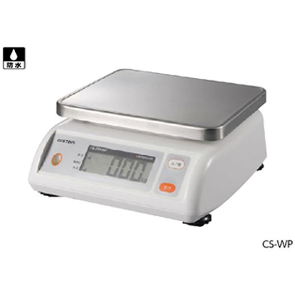 デジタル 自動上皿 はかり CS-2000WP