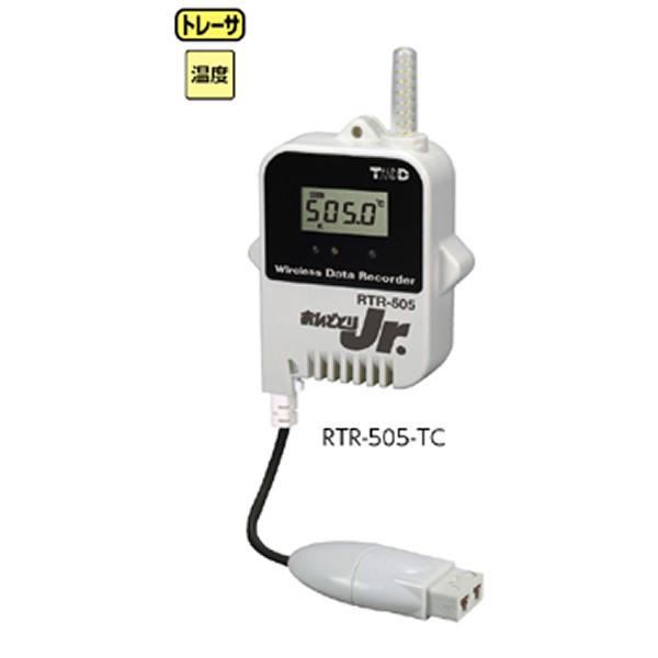 おんどとりJr.ワイヤレス RTR-505-TCL