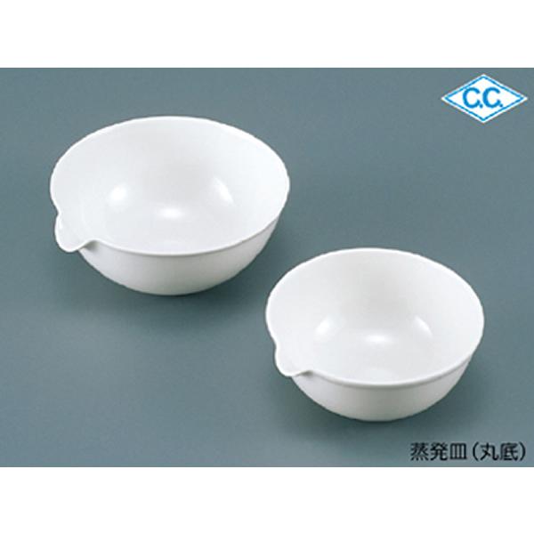 CW蒸発皿(丸底)No.10