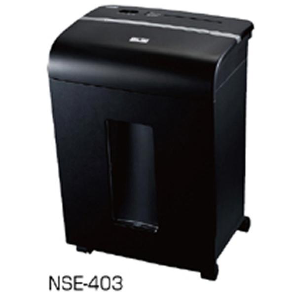 シュレッダー NSE-403