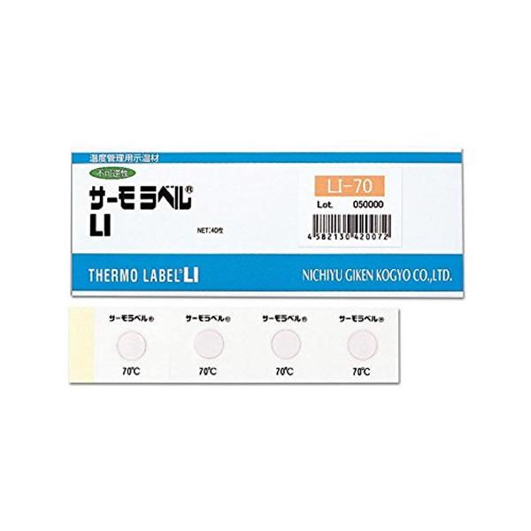 特定の温度でシャープに変色 サーモラベル 受注生産品 保障 LI-70