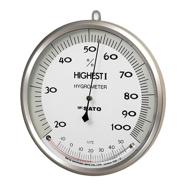 精密温湿度計 H-1