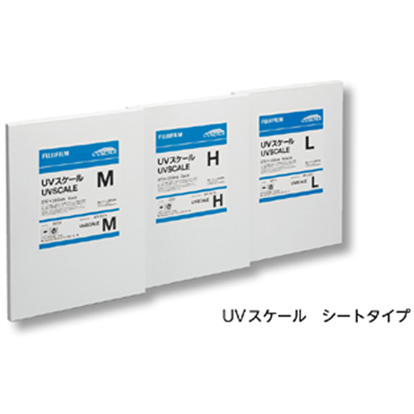 UVスケール L シートタイプ