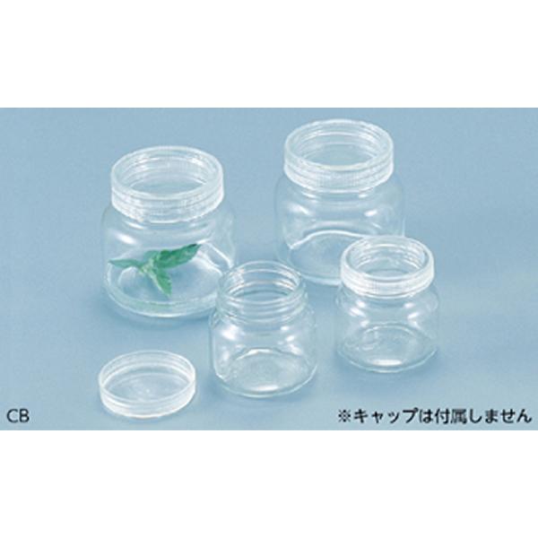 培養面積の広いフラットタイプのガラス瓶 丸型培養瓶 開催中 CB-5 30本 日時指定