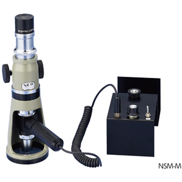 ショップ 携帯 金属 顕微鏡 NSM-M