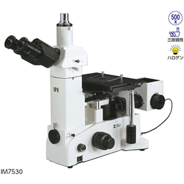メイジテクノ 倒立金属 顕微鏡 IM7200