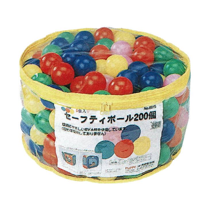 セーフティボール200個(ボールプール用)