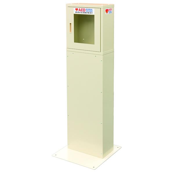 両開き 自立式 屋内型 AED収納ボックス AED110KB 【スタンドタイプ】