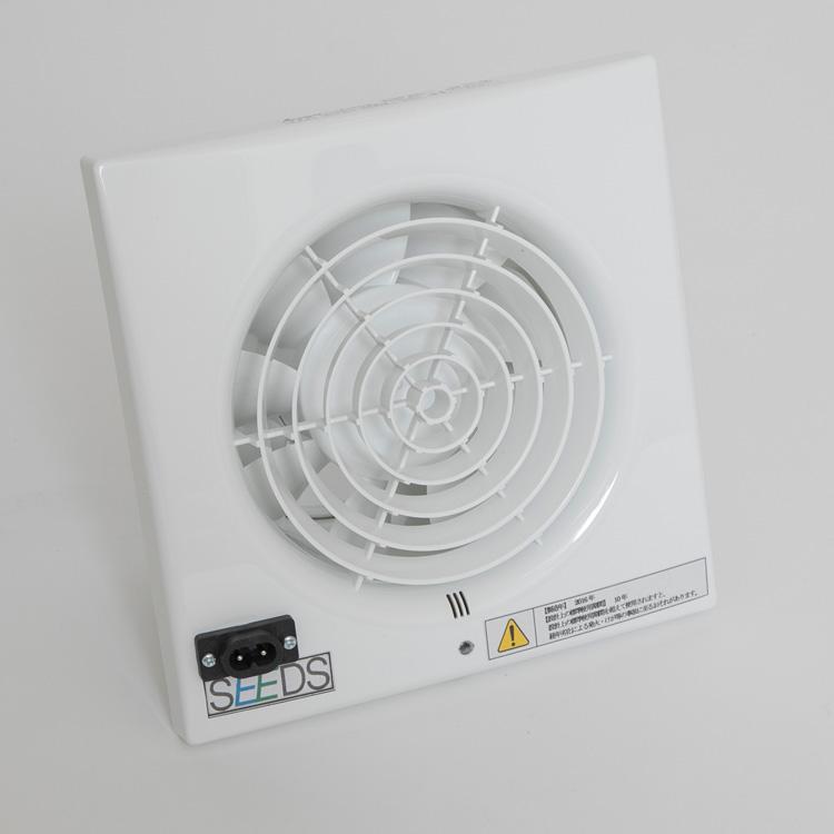 SEEDS クッションチェア エアータイプ用 「内蔵式ファン」 【本体と同時購入用】