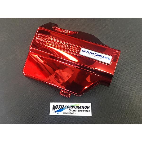 ホンダ S660用 エンジンカバー 赤 メッキ WITHオリジナル